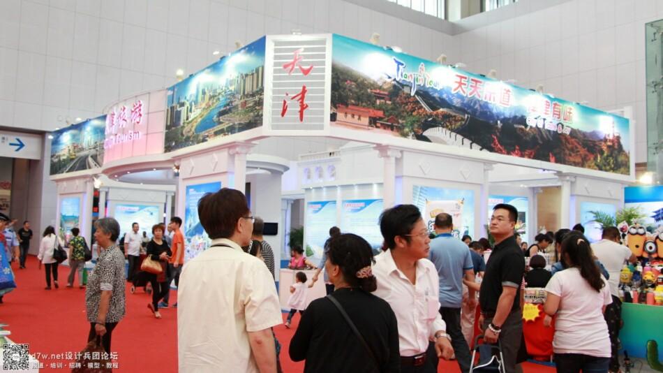 设计兵团_旅游产业博览会 (15).jpg