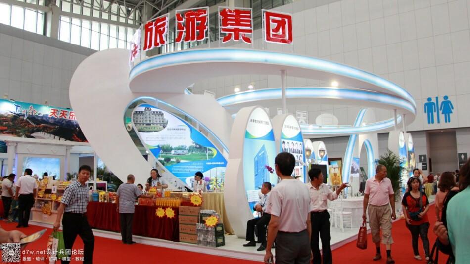 设计兵团_旅游产业博览会 (16).jpg