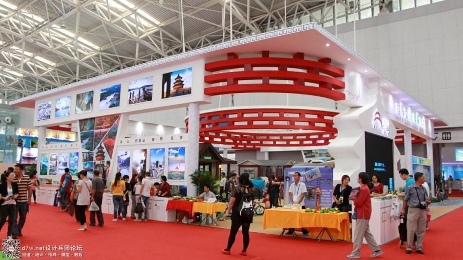 设计兵团_旅游产业博览会 (17).jpg