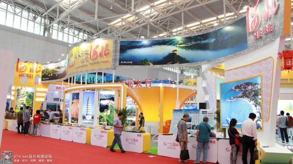 设计兵团_旅游产业博览会 (18).jpg