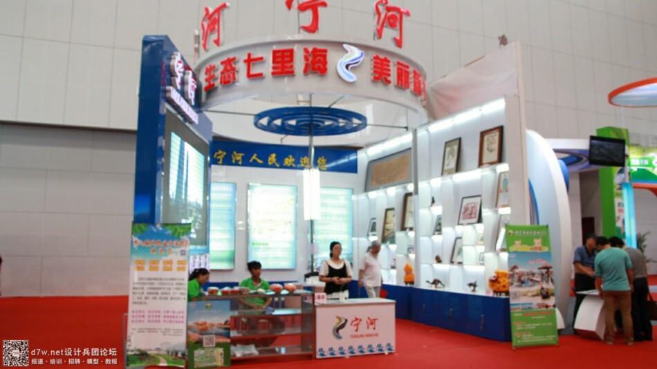 设计兵团_旅游产业博览会 (25).jpg