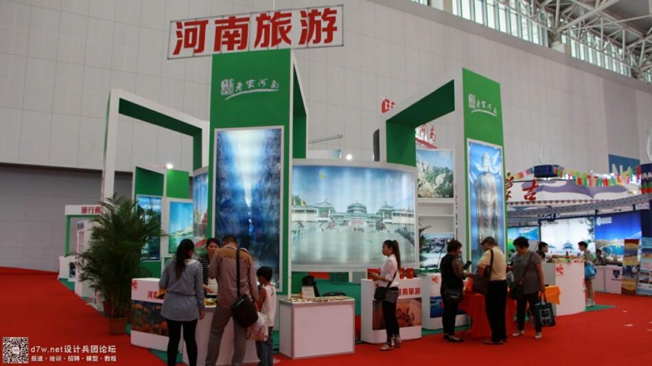 设计兵团_旅游产业博览会 (26).jpg
