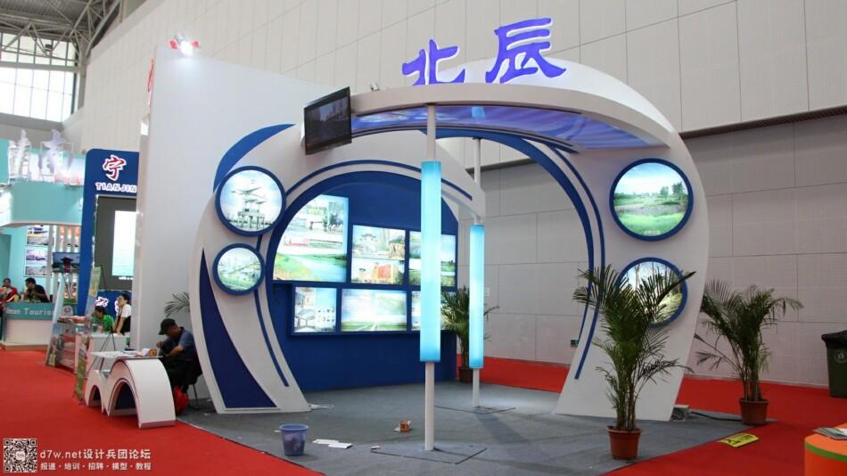 设计兵团_旅游产业博览会 (28).jpg