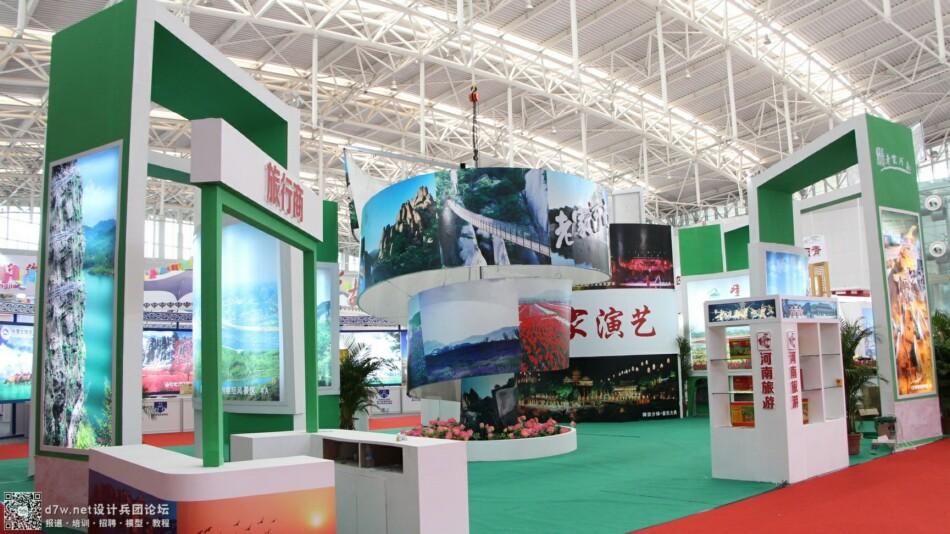 设计兵团_旅游产业博览会 (30).jpg