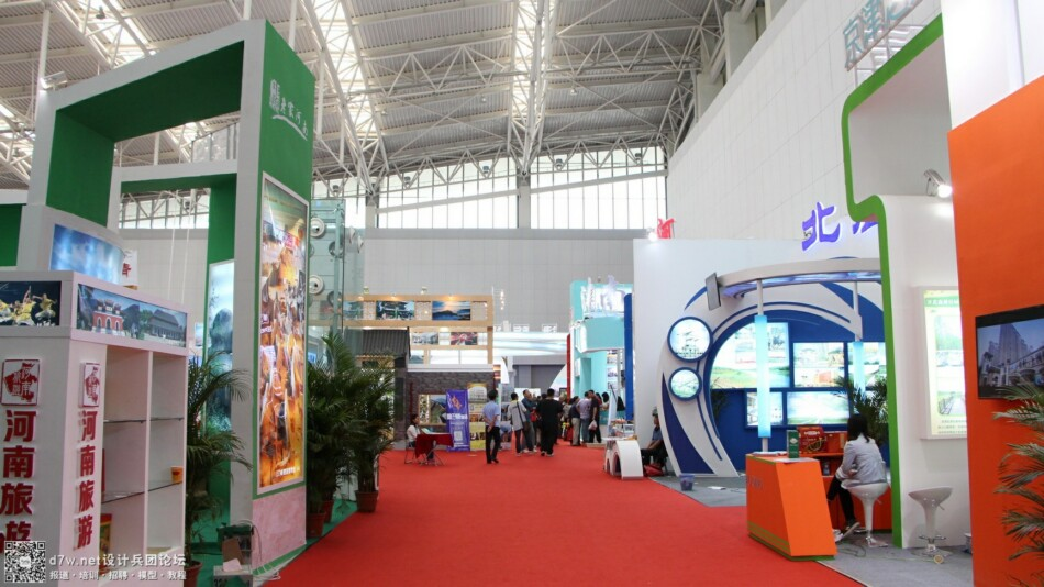 设计兵团_旅游产业博览会 (31).jpg