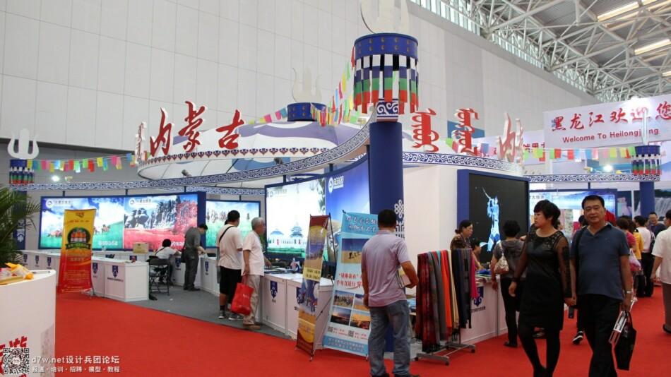 设计兵团_旅游产业博览会 (33).jpg