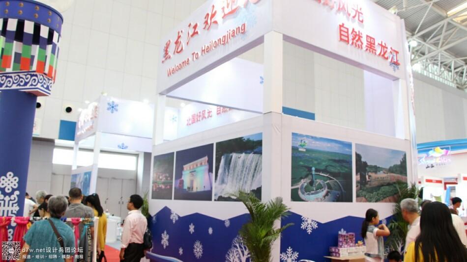 设计兵团_旅游产业博览会 (36).jpg
