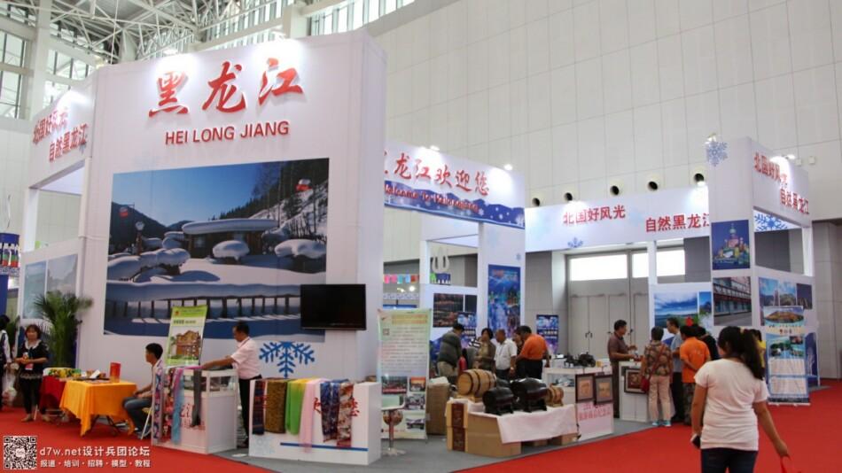 设计兵团_旅游产业博览会 (38).jpg