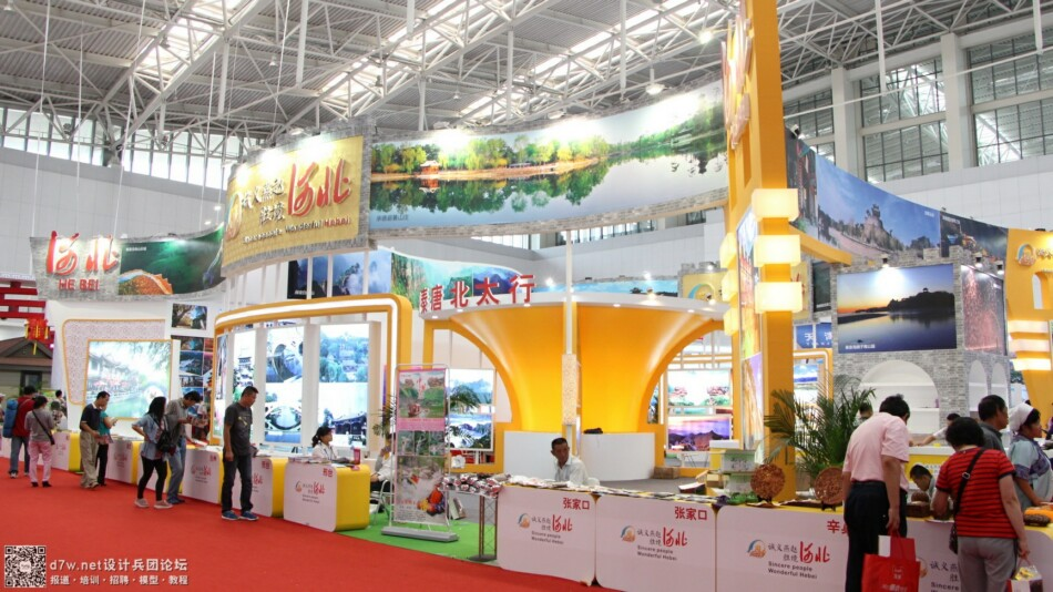 设计兵团_旅游产业博览会 (39).jpg