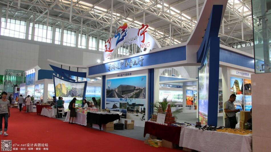 设计兵团_旅游产业博览会 (41).jpg