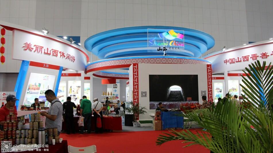 设计兵团_旅游产业博览会 (42).jpg
