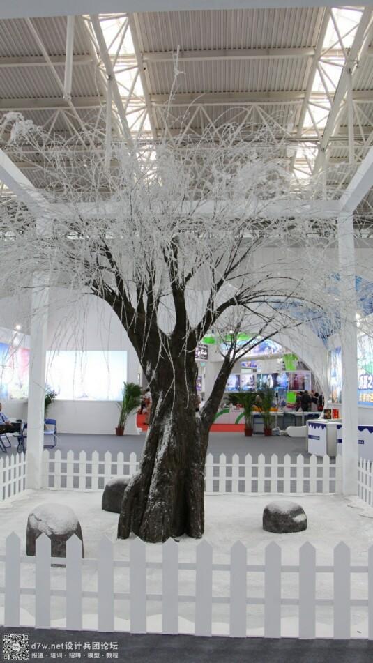 设计兵团_旅游产业博览会 (47).jpg