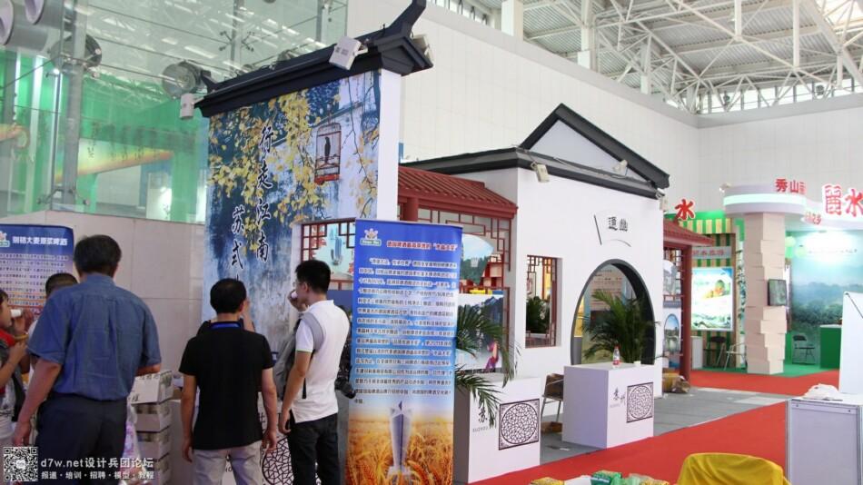 设计兵团_旅游产业博览会 (48).jpg