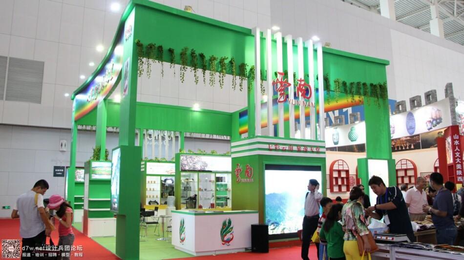 设计兵团_旅游产业博览会 (50).jpg