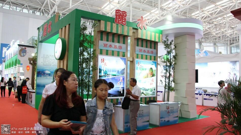 设计兵团_旅游产业博览会 (52).jpg