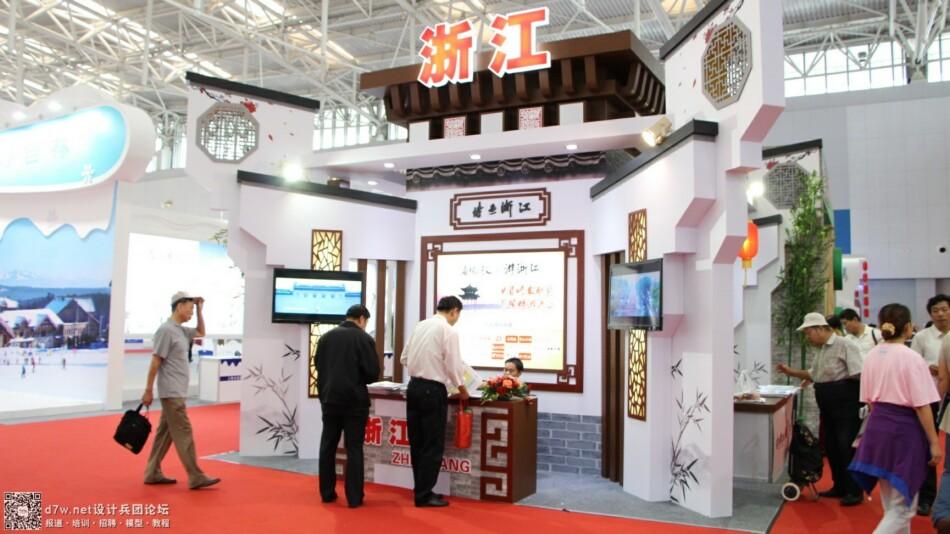 设计兵团_旅游产业博览会 (54).jpg