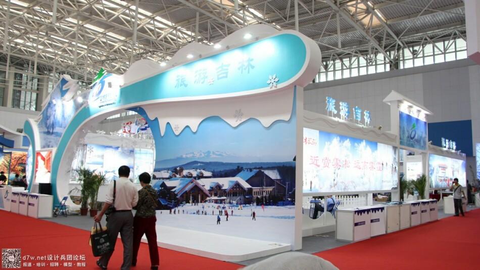 设计兵团_旅游产业博览会 (56).jpg