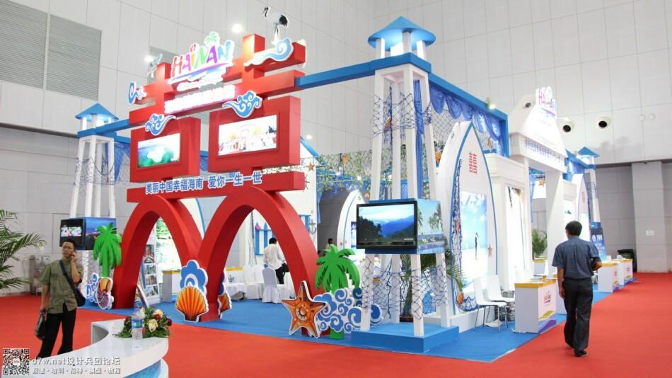 设计兵团_旅游产业博览会 (55).jpg
