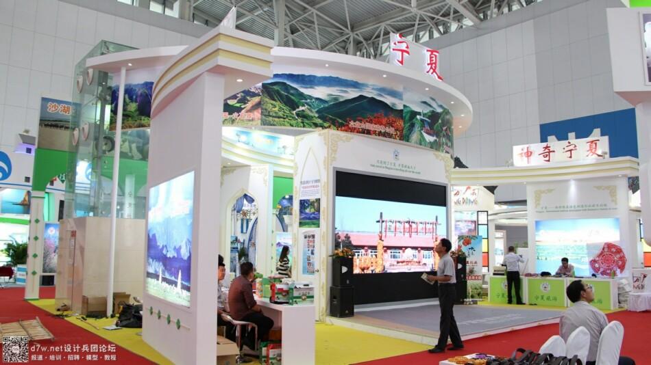 设计兵团_旅游产业博览会 (59).jpg
