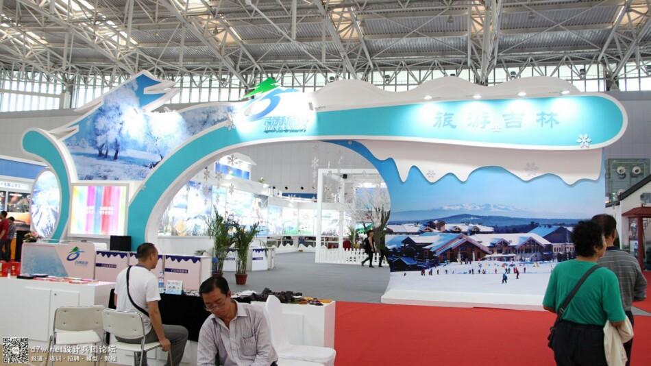 设计兵团_旅游产业博览会 (61).jpg