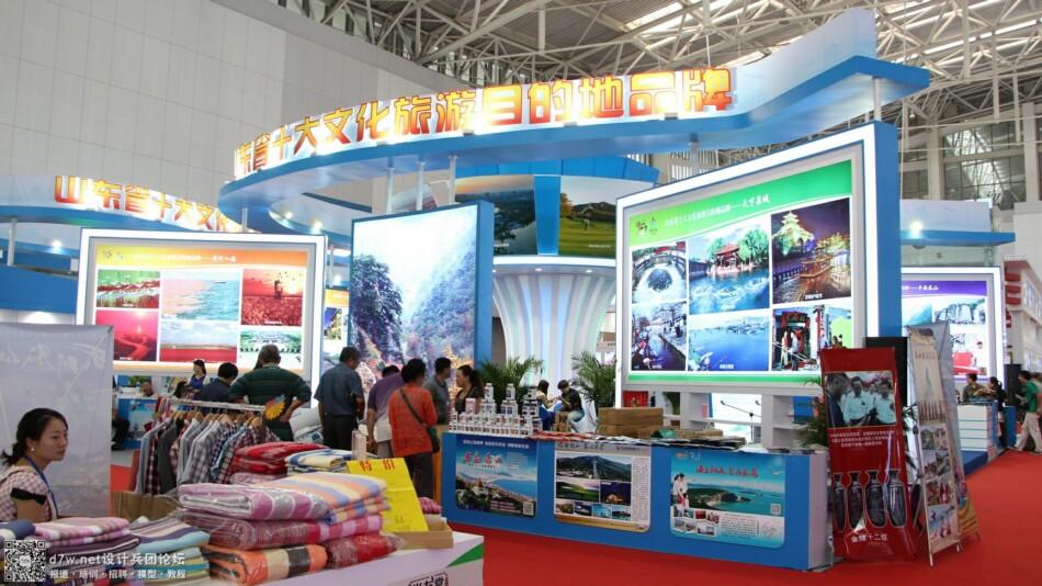 设计兵团_旅游产业博览会 (62).jpg