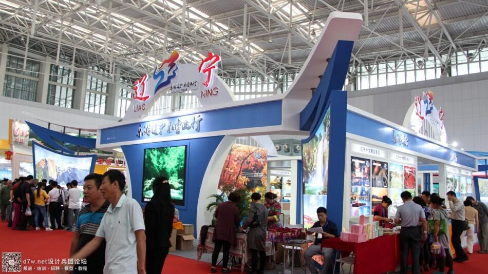 设计兵团_旅游产业博览会 (63).jpg