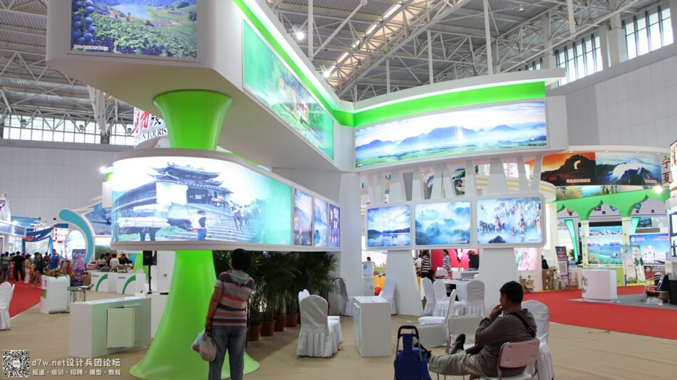 设计兵团_旅游产业博览会 (66).jpg