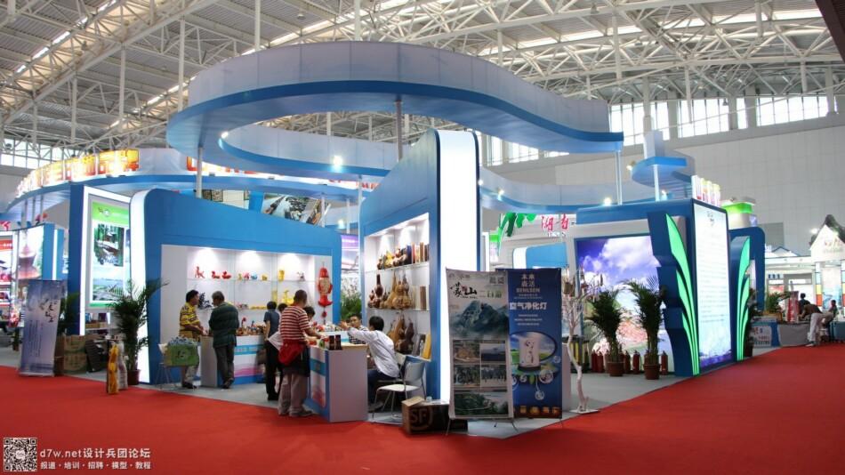 设计兵团_旅游产业博览会 (68).jpg