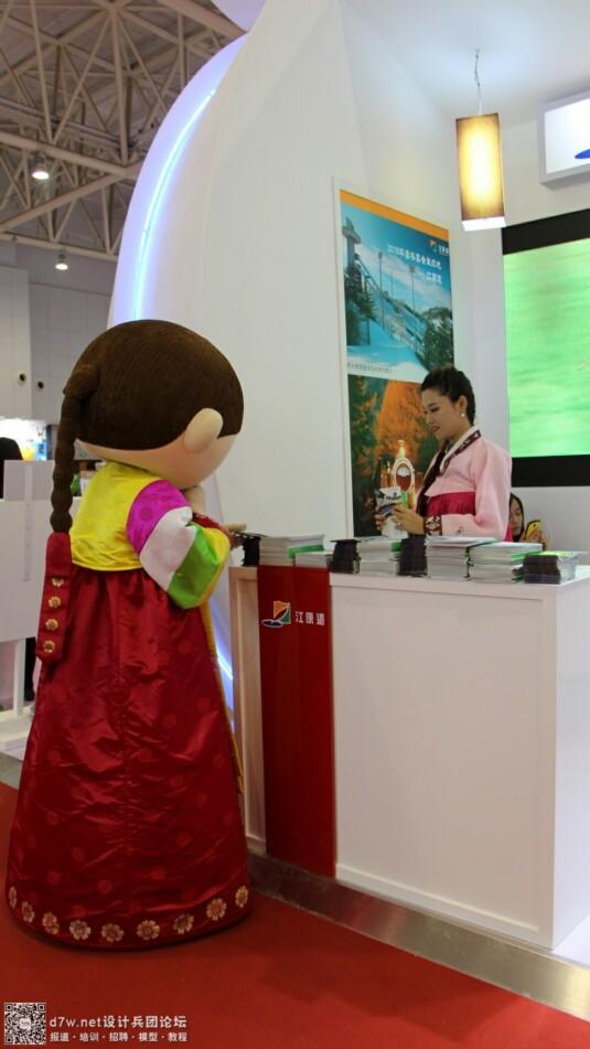 设计兵团_旅游产业博览会 (71).jpg