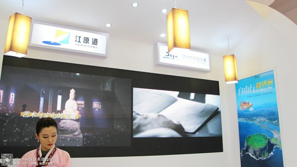 设计兵团_旅游产业博览会 (72).jpg
