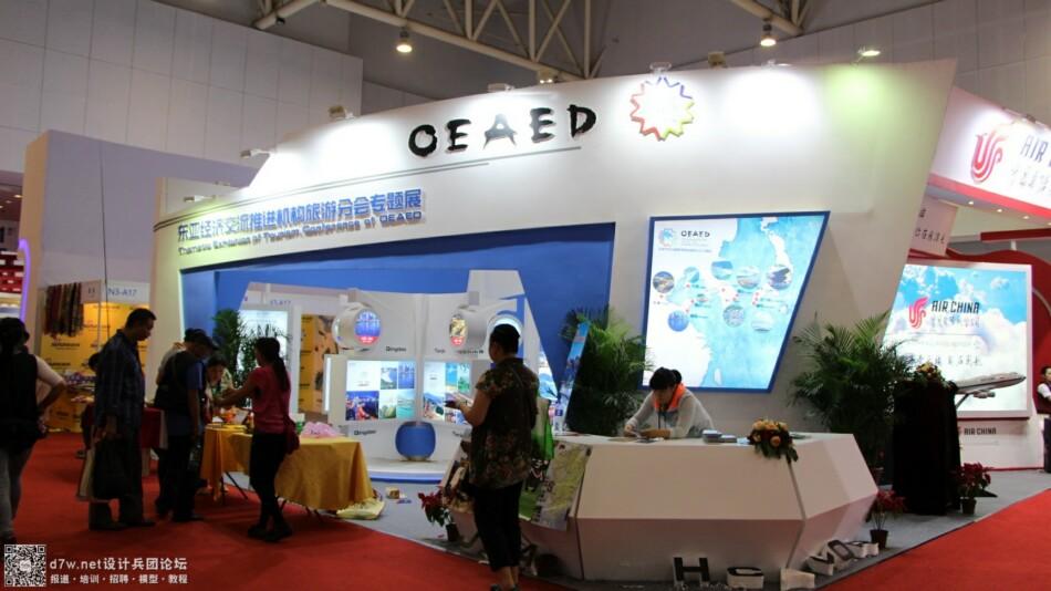 设计兵团_旅游产业博览会 (74).jpg