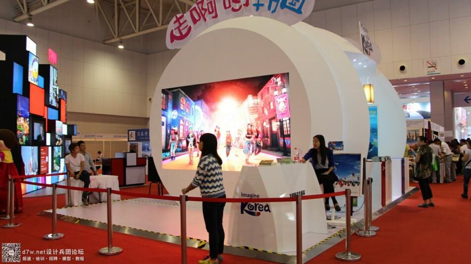 设计兵团_旅游产业博览会 (75).jpg