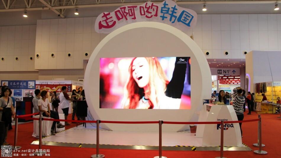 设计兵团_旅游产业博览会 (76).jpg
