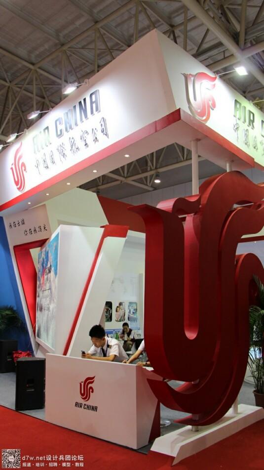 设计兵团_旅游产业博览会 (78).jpg