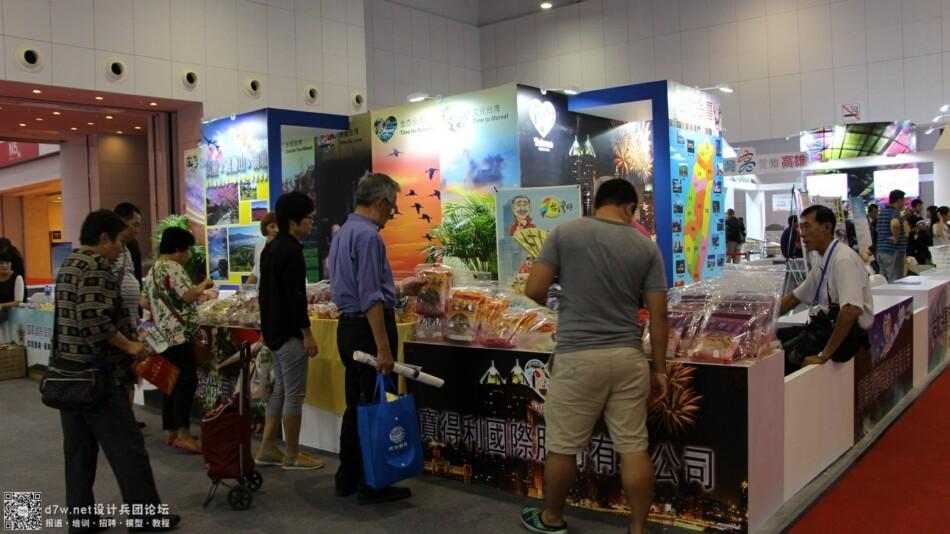 设计兵团_旅游产业博览会 (81).jpg