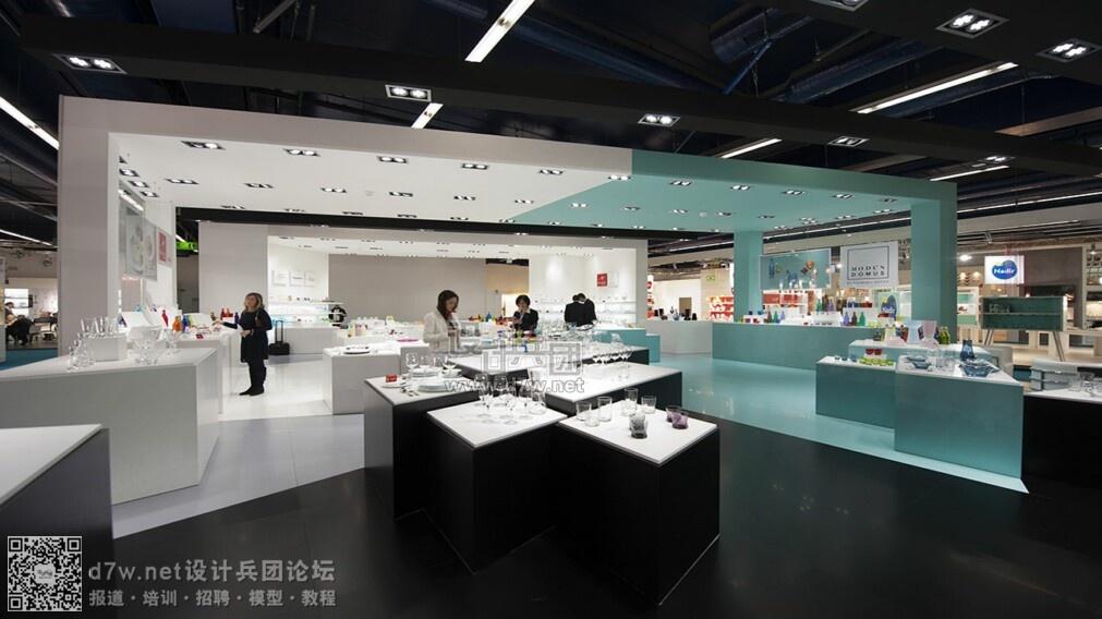 设计兵团-2014年德国法兰克福春季消费品展览会 (3).jpg
