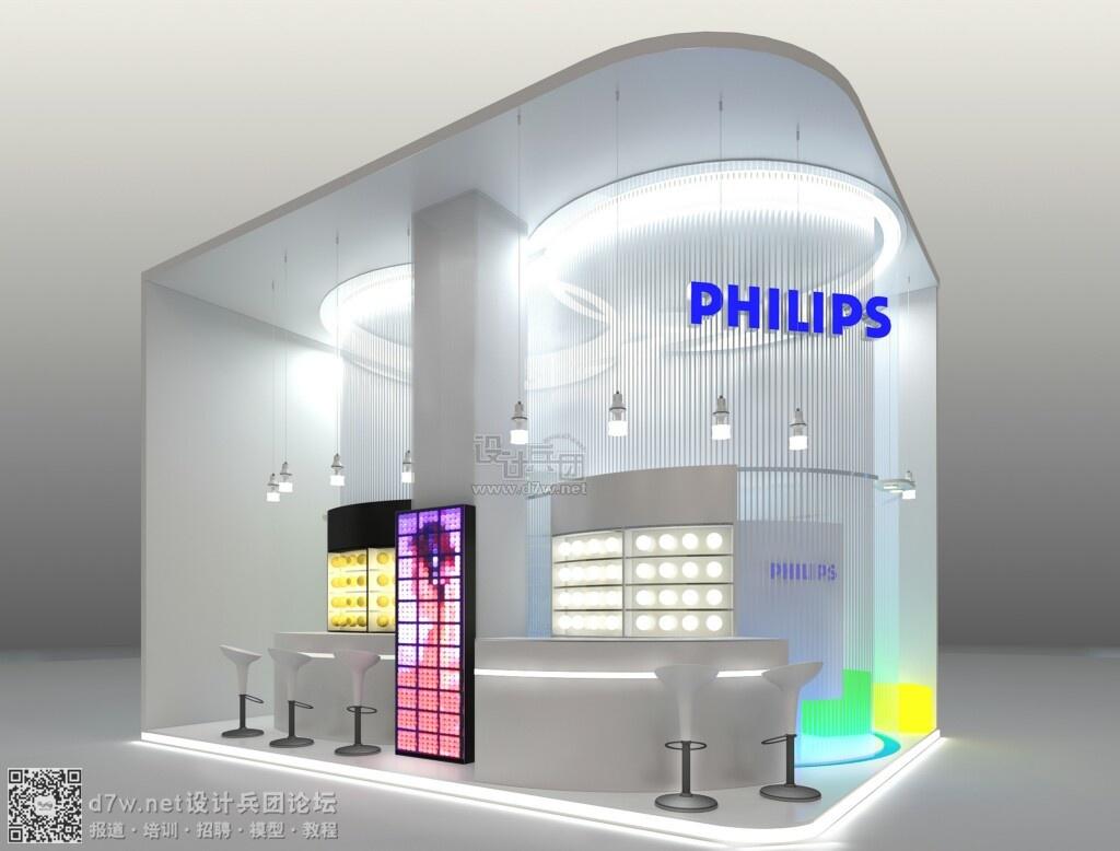 兵团-philips展台 (2).jpg