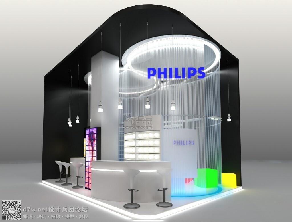 兵团-philips展台 (4).jpg