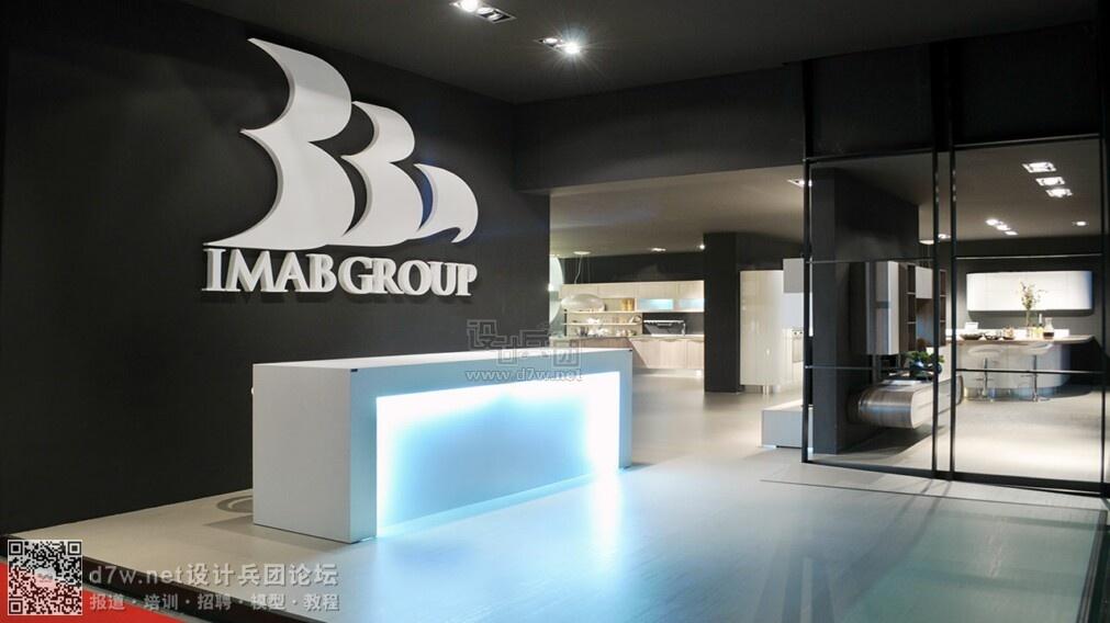 设计兵团-米兰家具展Imab Group展台 (2).jpg
