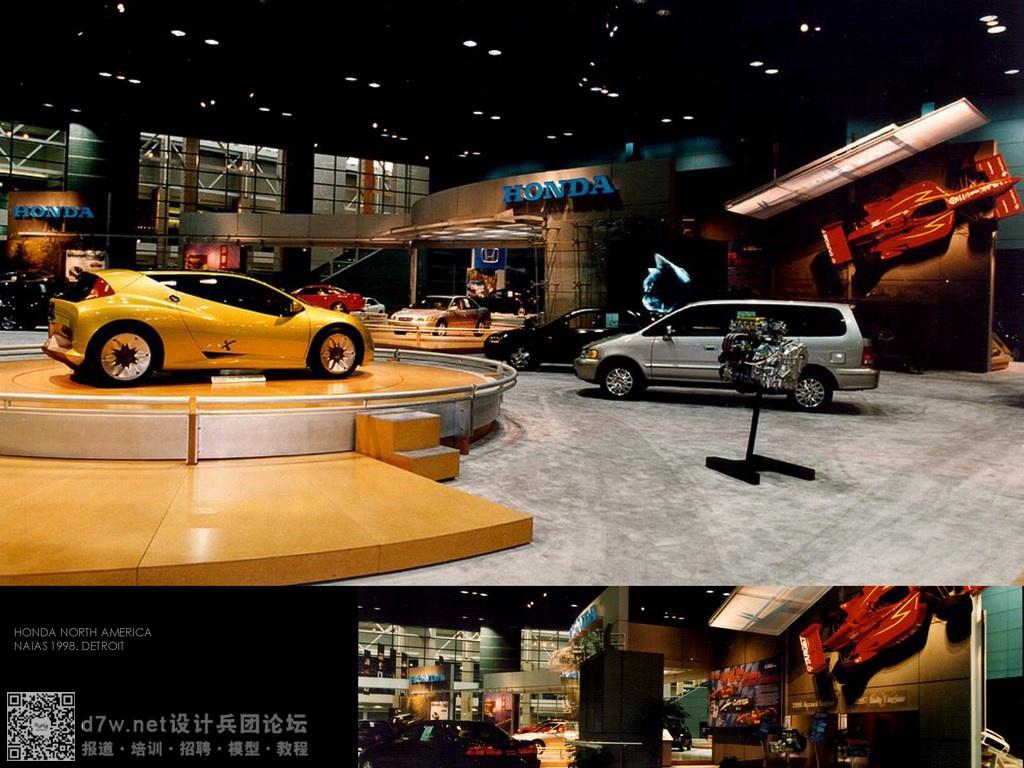 HONDA1998年-底特律车展.jpg