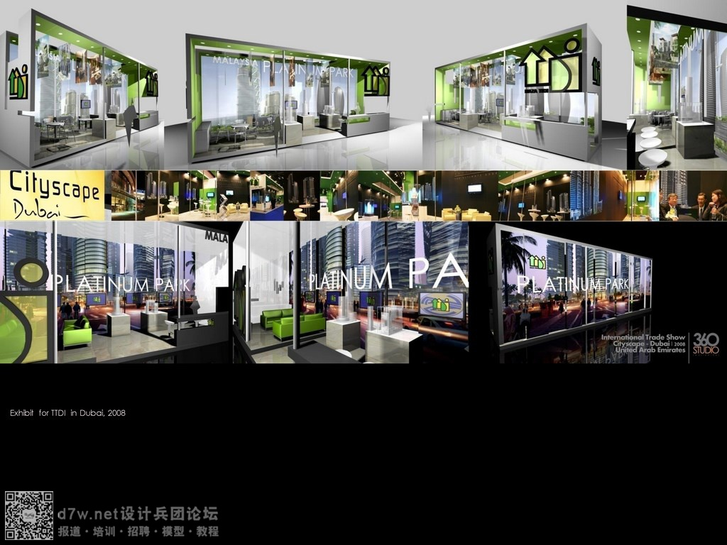 TTDI--2008迪拜项目.jpg