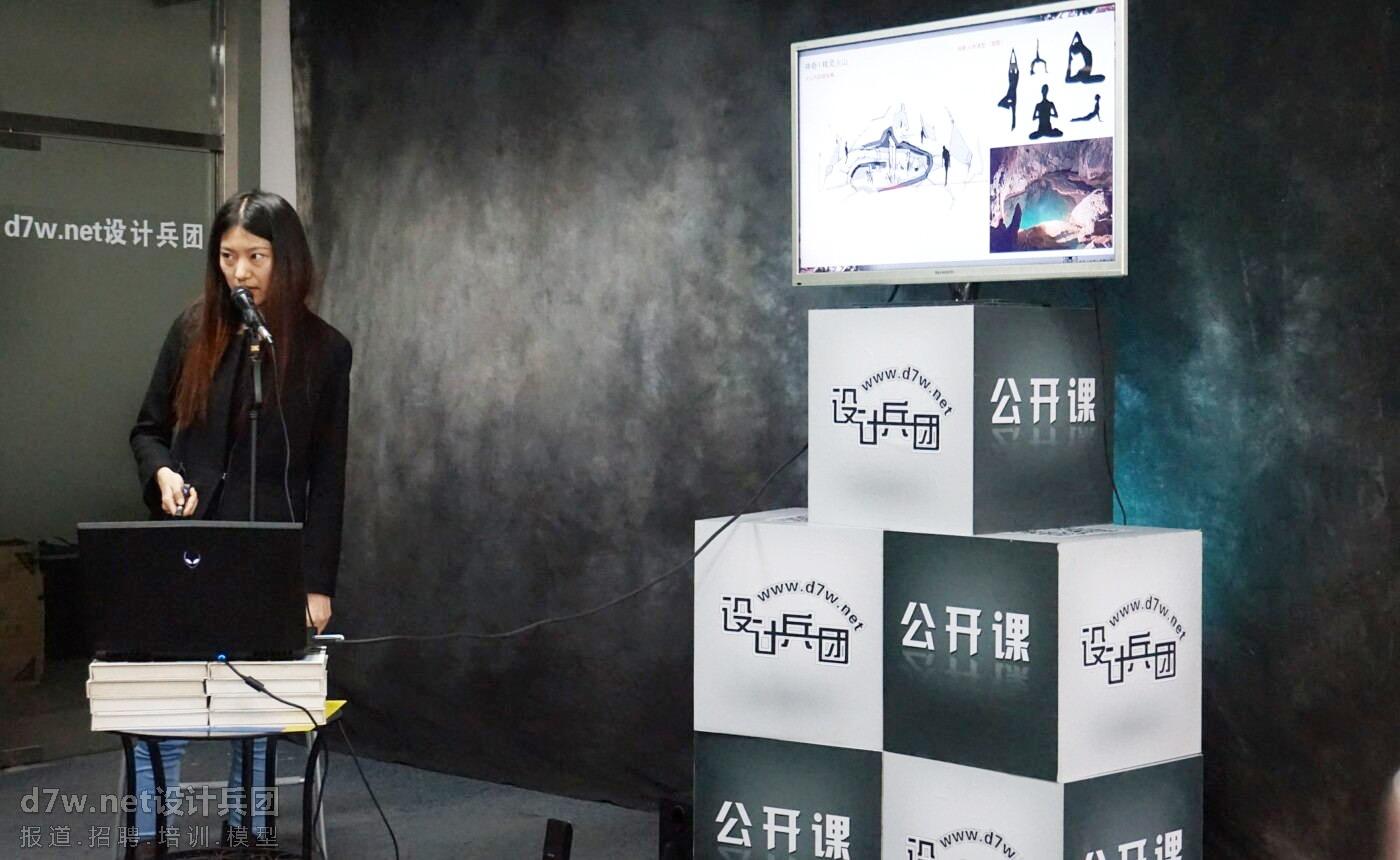 陈曦(秘境仙踪).jpg