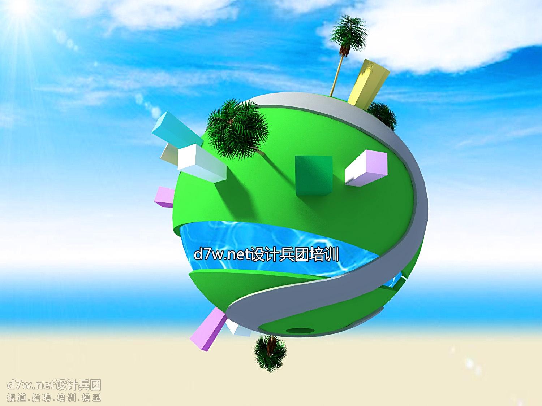 地球仪1.jpg