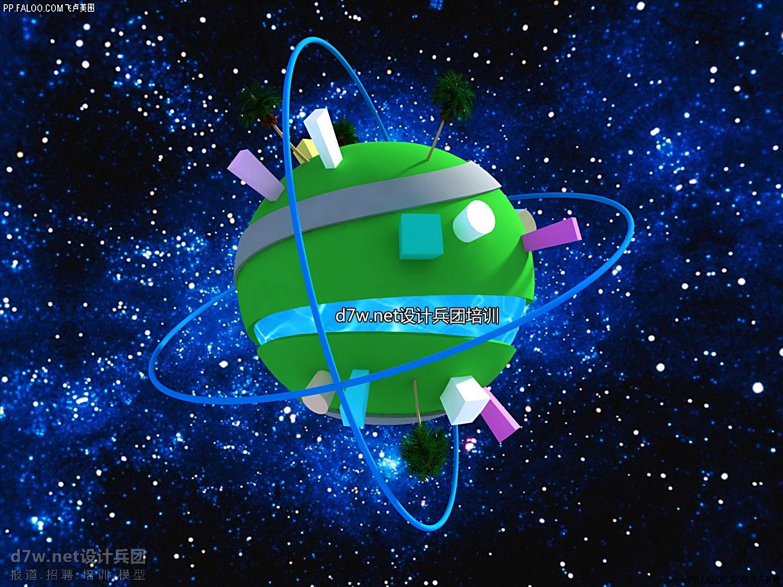 地球仪2.jpg