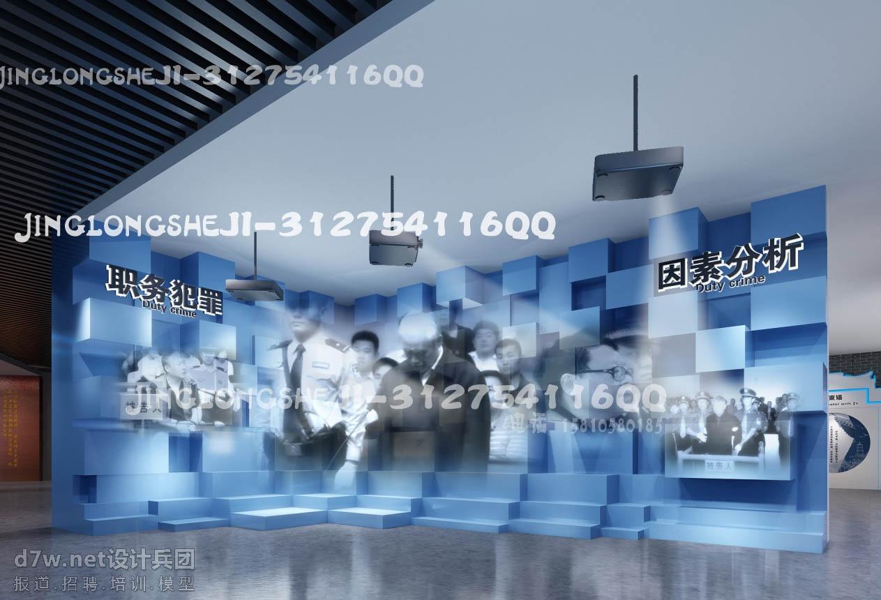 000008副本.jpg