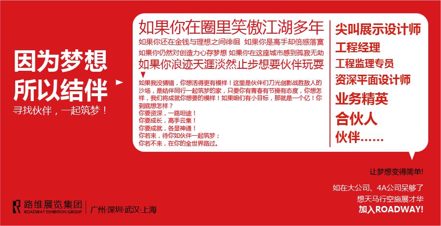 招聘文字图片-02.png