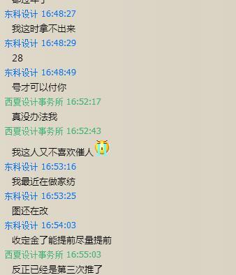 QQ截图20161231123311.jpg