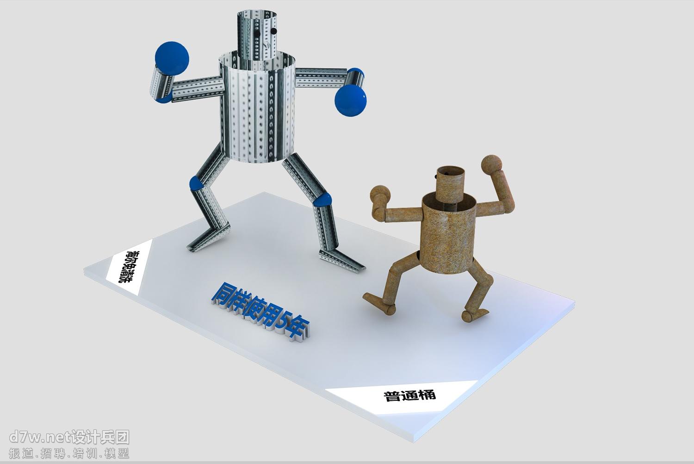 内胆机器人.jpg