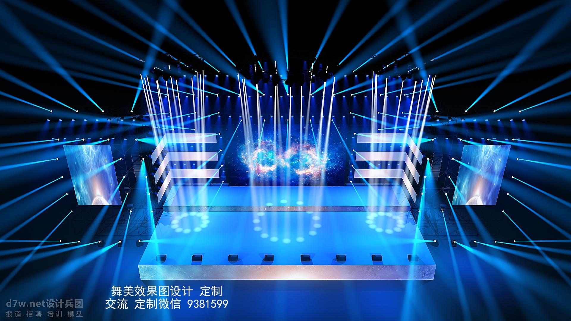 2020年会舞美 2020年会舞台 2020舞美设计 2020晚会设计 舞美效果图 舞台效果图 麦田舞美设计 舞美设计图 舞 ...