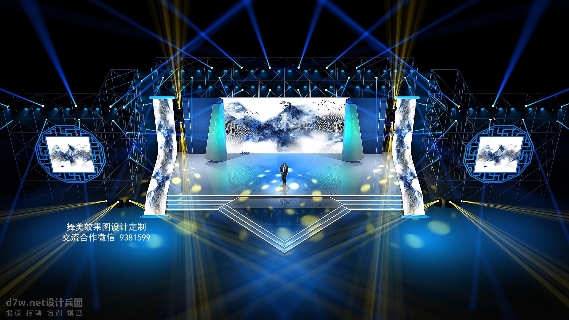2020年会舞美 2020企业年会 中式年会设计 中式年会舞美 中式舞美效果 中式舞台效果 舞美效果图 舞台效果图  ...